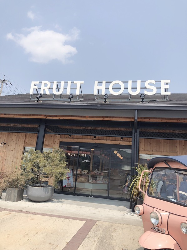 FRUIT HOUSE 🍓